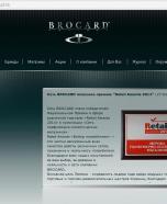 Примеры использования логотипов Брокард